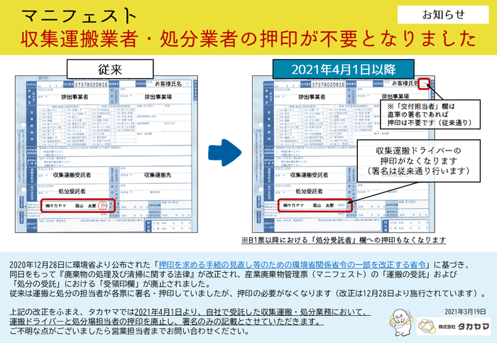 MicrosoftTeams-image (5).pngのサムネイル画像