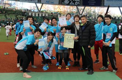 28マラソン.png