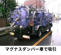 写真:shop01a.jpg