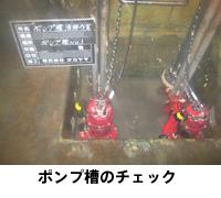 写真:ponp01a.jpg