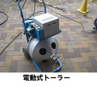 写真:haisui01.jpg