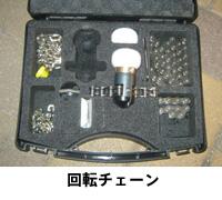 haisui04.jpg