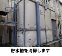 写真:tank01.jpg