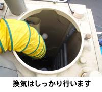 tank03.jpg
