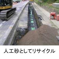 shokyakubai2.jpg